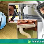 Videoscope Boroscope Application VackerGlobal