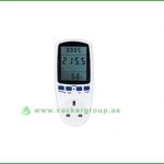 energy-monitoring-system-vackerglobal