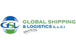 vackerclient-global-shipping
